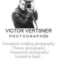 צלם סטילס ויקטור ורצנר-דיל לחתונה