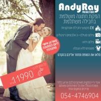 דיל הפקת אירוע חתונה