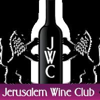 דיל יינות  לאירוע